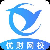 优财CMA网校app1.6.1官方版