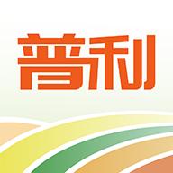 普利惠民APPV1.10.7手机官方最新版