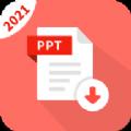 101ppt官方正版1.0.0官方最新版