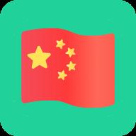 国旗头像生成器2021年1.0 安卓多模板版