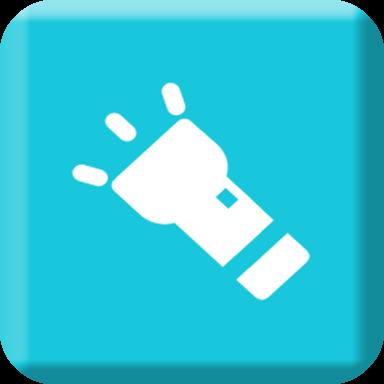 探探手电筒app1.6.5 最新版