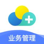 云医疗业务管理app1.0.0 官方安卓版
