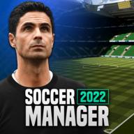 足球经理2022游戏完整版1.0.5 最新版【附数据包】
