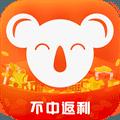 考拉缤纷app2.0.126 手机版