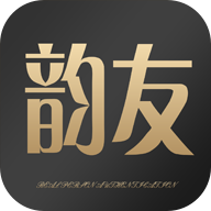 韵友APPV1.3.10安卓最新版