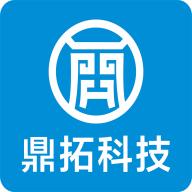 在线亭城app2.3.11 最新版