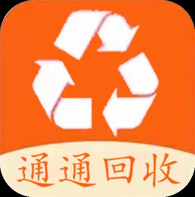 通通回收app1.0安卓版