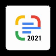 PDF Scanner文档扫描安卓v2.5最新版