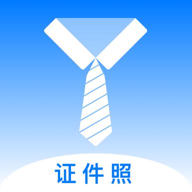 底色证件照app1.0.8安卓版