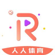 人人体育1.6.1 官方版最新版