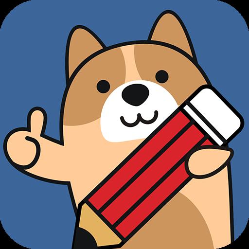 建造师练题狗app2.3.0.4 手机版