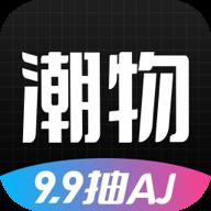 潮物赏APP安卓V1.0.0手机最新版