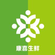 康喜生鲜APP安卓手机V1.0.0最新版