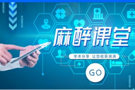 同普医学软件1.0.0 安卓最新版