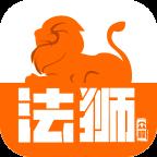 法狮众服APP安卓V1.0.0手机最新版