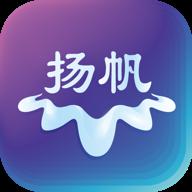 扬帆app2.7.9 官方版