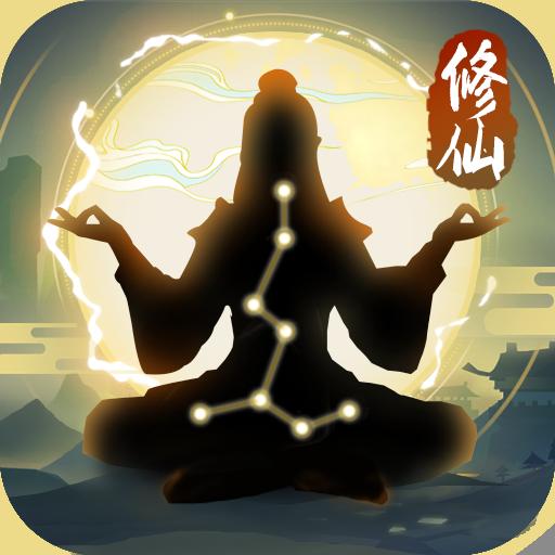 笑傲仙侠手游安卓V1.13手机最新版