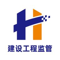 梅州监督APP安卓V2.8手机最新版