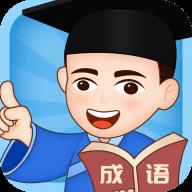 成语小博士app免费版1.1.6官方版