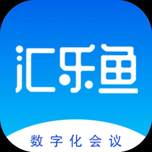 汇乐鱼app1.8.8.8 手机版