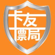 卡友镖局APPKY2.2.8最新版