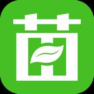 苗木通app5.9.1 最新版