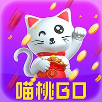 喵桃go app1.0 安卓最新版