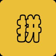 拼图游记app0.1 安卓版