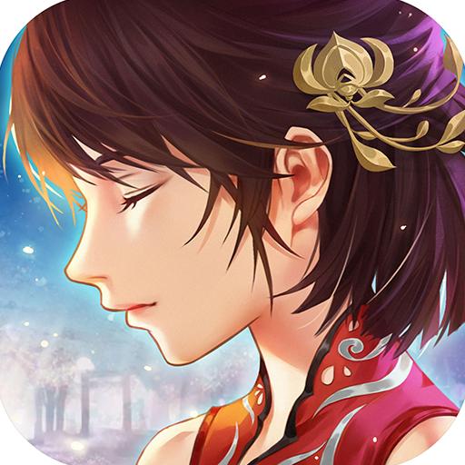 九梦仙域手游安卓V1.1.4官方正版
