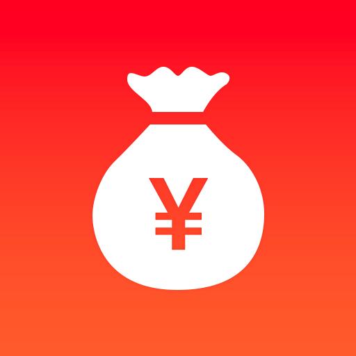 生财记账app1.1.0 手机版