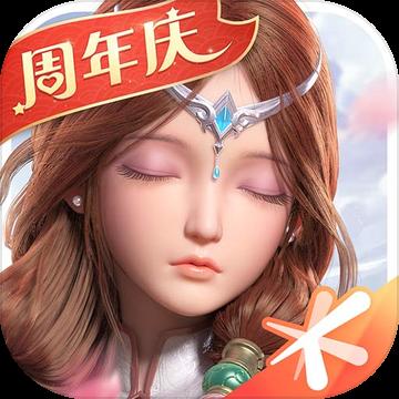 腾讯自由幻想游戏官方版