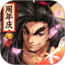 侍魂胧月传说官方V1.46.1最新版