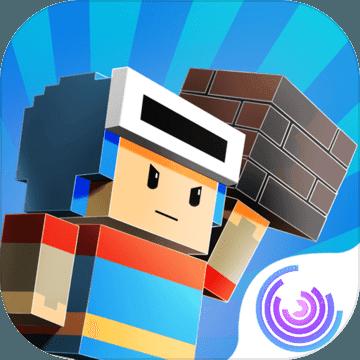砖块迷宫建造者手游1.3.44 最新版