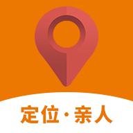 手机定位守护亲人安卓V1.0手机最新版