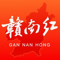 赣南红app1.0.0 最新版
