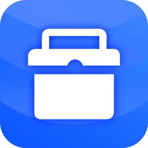 啊噢工具箱1.0.0 最新版