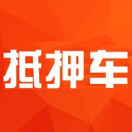 抵押车淘车夫网V12.11.08最新版