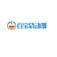 百宝袋动漫安卓手机V2最新版