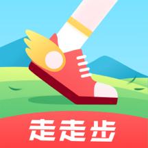 走走步app1.0.2 手机版