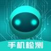 渣机检测助手1.5.0_64 安卓版