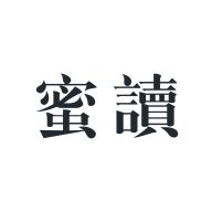 蜜读安卓V5.2.1最新版