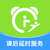 课后延时服务app1.0.1官方版