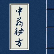 癫痫中药秘方app10.0最新版