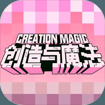 创造与魔法手游版1.0.0390 最新版