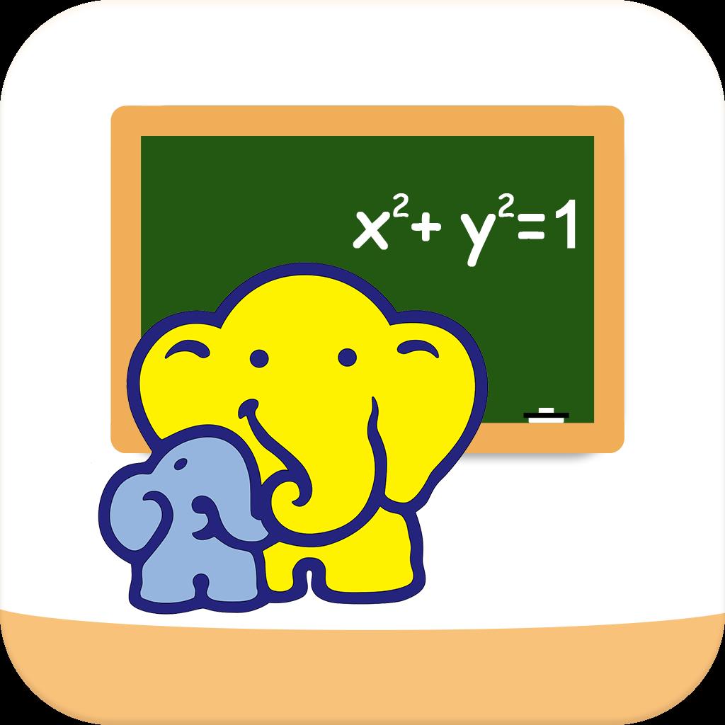 高乐云教育平台1.27.0 安卓版