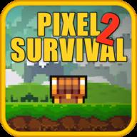 像素生存游戏2最新版1.9962 官方安卓版