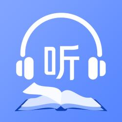 AI听书阅读软件安卓版1.0.0 手机最新版