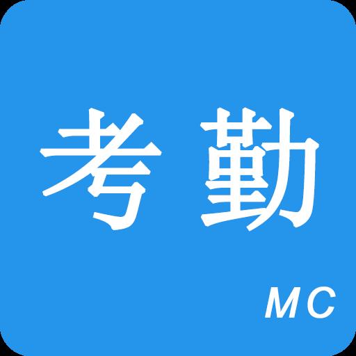 考勤助手app2.3.0 手机版