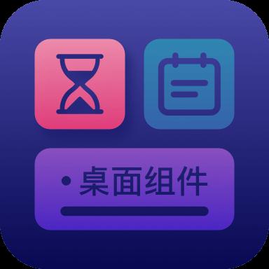 万物小组件V2.0.0安卓最新版