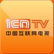 中国互联网电视newtv1.0 安卓版